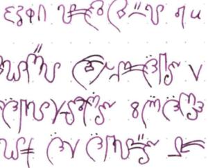 Narahji conlang text